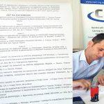 """Colegii noștri de la """"CED"""" au semnat oficial proiectul """"Rețelei OSC pentru îmbunătățirea calității vieții în regiunea de planificare Pollog""""!"""