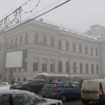 """Organizația noastră este parteneră la o DEZBATERE NAŢIONALĂ pe tema """"NATURA DIN PERSPECTIVĂ INTERDISCIPLINARĂ"""" – desfășurată în Craiova"""