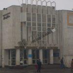 """Primul parteneriat media al federației noastre cu Teatrul Dramatic """"Elvira Godeanu"""" din Târg-Jiu!"""